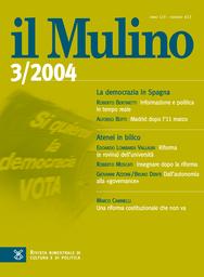 Copertina del fascicolo dell'articolo Economia europea, economia americana: un divario sopravvalutato